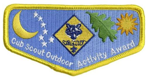 cub scout outdoor activity award patch