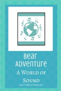 Bear World of Sound