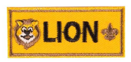 Cub Scout Lion Rank Patch